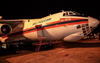Второй борт МЧС РФ с останками жертв катастрофы A321 прибыл в Петербург