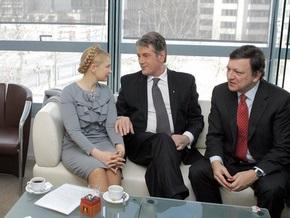 Источник: В ЕС не намерены мирить Ющенко и Тимошенко