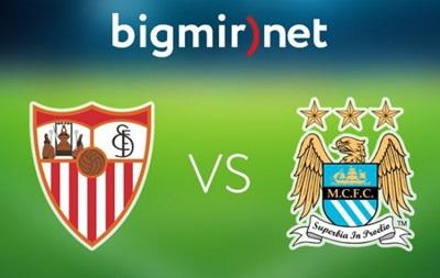Севилья - Манчестер Сити 1:3 Онлайн трансляция матча Лиги чемпионов
