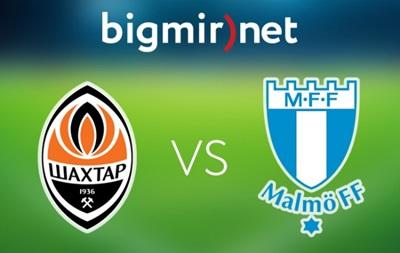 Шахтер - Мальме 4:0 трансляция матча Лиги чемпионов