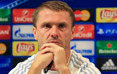 Ребров: Нам важно играть на победу в матче Челси