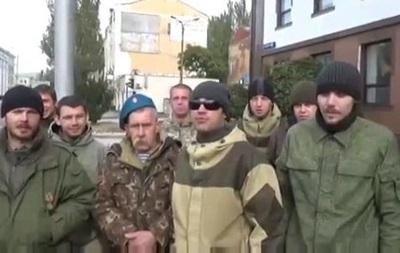 В Донецке взбунтовались бойцы: Нас бросили