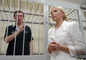 В Раде появился законопроект об амнистии Тимошенко и Луценко