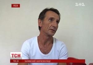 Выживший рыбак об инциденте в Азовском море: пограничники РФ намеренно пошли на таран