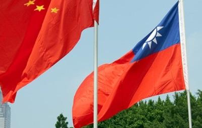 Главы Китая и Тайваня встретятся впервые за 66 лет