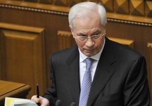 Кабмин внес в Раду новый Бюджетный кодекс