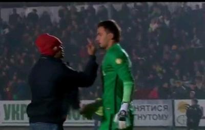 Фанат Олександрії показав середній палець воротареві Шахтаря