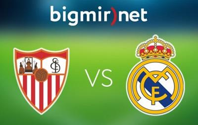 Севилья - Реал Мадрид 3:2 Онлайн трансляция матча чемпионата Испании