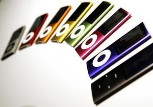 На создание ремешка для iPod пожертвовали почти миллион долларов