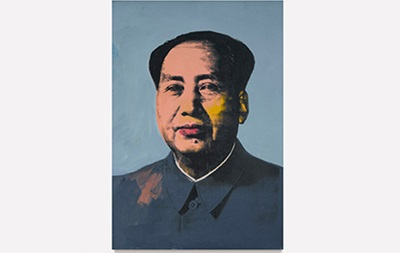 Портрет Мао Цзэдуна продали за 47,5 миллионов долларов