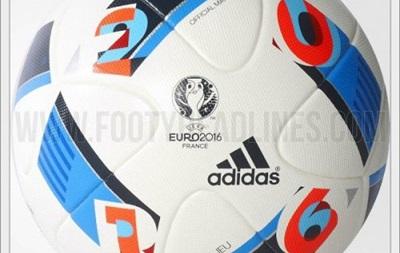 В сети показали фото официального мяча Евро-2016