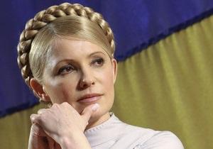 DW: В Transparency International аудит деятельности Тимошенко сравнили с  охотой на ведьм