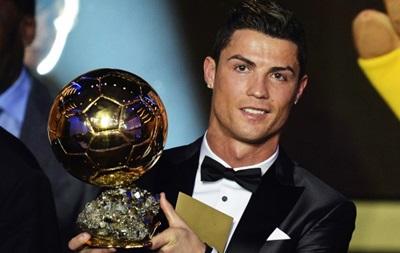 Роналду: В этом году Золотой мяч выиграет Месси