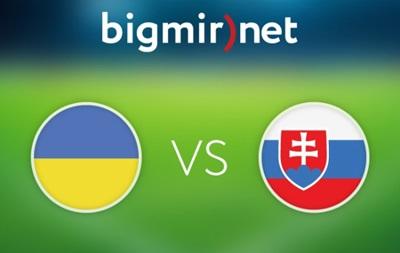 Украина - Словения 2:0 Онлайн трансляция матча отбора на Евро-2016