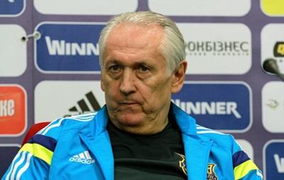 Фоменко: Я доволен счетом на табло