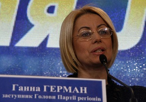 Герман: Мы видим реальные попытки со стороны Тимошенко сворачивать свободу слова
