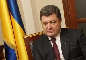 Порошенко заявил Корреспонденту, что в 2011 году украинцы будут ездить в ЕС без виз