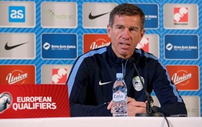 Наставник сборной Словении: Мы знаем как сочетать агрессию и хладнокровие