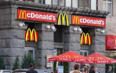 В Киеве массово  минируют  McDonald s - СМИ