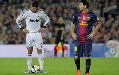 На матче Реал - Барселона будут применены максимальные меры безопасности
