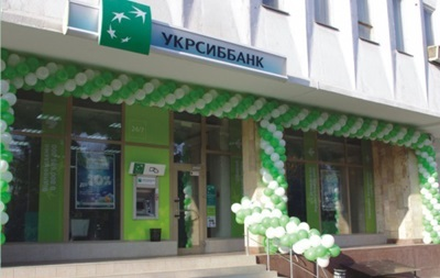У Києві пограбували відділення Укрсиббанку