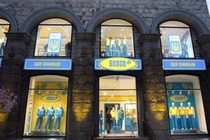 Bosco планирует открыть около 30 торговых точек в Украине