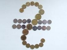 Минфин спрогнозировал инфляцию на следующий год