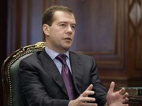 Медведев не считает программу Восточное партнерство полезной