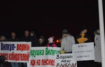 Акции протеста против Вилкула в Кривом Роге