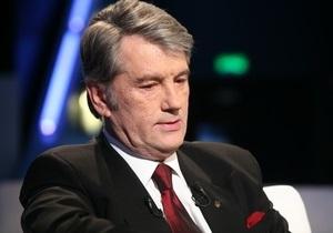 Рада прекратила работу комиссии по расследованию отравления Ющенко