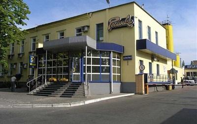 Завод  Росинка  стал банкротом