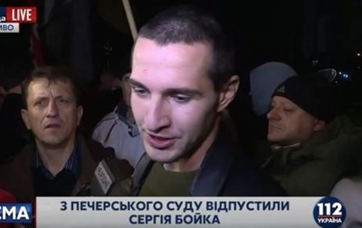 Свободовца  Бойко отпустили под личные обязательства
