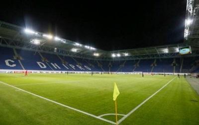 УЕФА может не пустить болельщиков Днепра на матч с Русенборгом