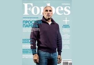 Журнал Forbes Украина обновил дизайн