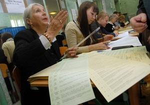 НГ: В Украине выбирали парламент
