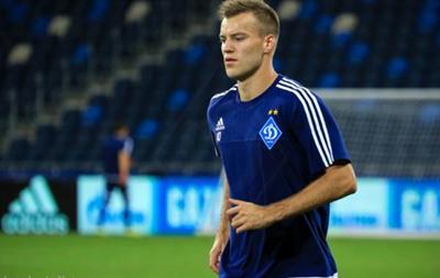 Ярмоленко: Нам по силам выйти в плей-офф Лиги чемпионов