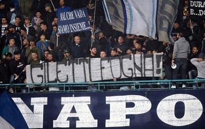 Фанатов Наполи не пустят на матч с Брюгге из-за антитеррористических операций