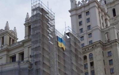 Суд в Москве арестовал активистов, вывесивших флаг Украины