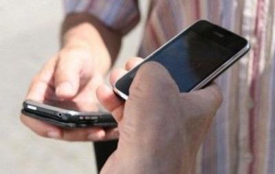 В Севастополе пропала мобильная связь