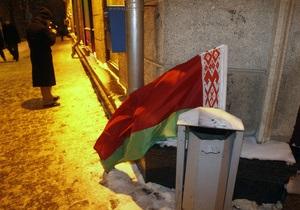 ЕС расширит сотрудничество с народом Беларуси, но усилит давление на режим Лукашенко