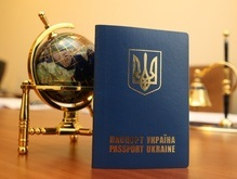 РГ: Паспортный стон