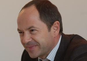 СМИ: Тигипко может возглавить ПР