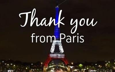 Париж поблагодарил мир за поддержку после терактов