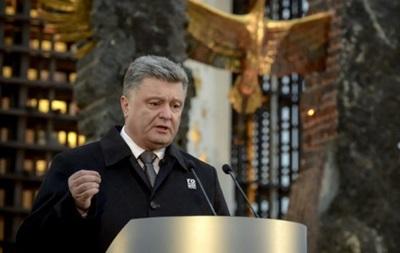 Порошенко: 80% украинцев считают Голодомор геноцидом