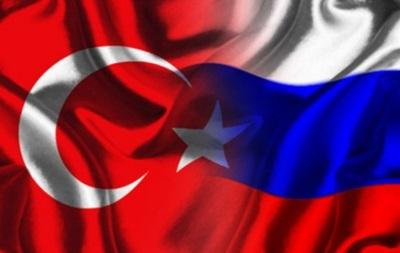 В Москве закрылся российско-турецкий научный центр