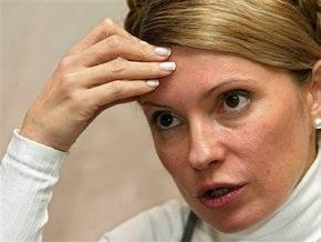 Тимошенко: приватизация в Украине будет проводиться по  достойным ценам