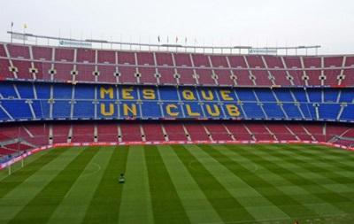 СМИ: Барселона продает права на название стадиона