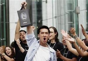 Источники сообщили, когда начнутся продажи нового iPhone