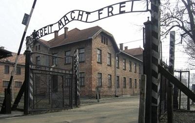 Санитар из Освенцима предстанет перед судом