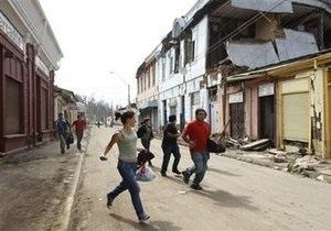 В Чили снято предупреждение об угрозе цунами